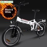 Ancheer Foldable Electric Bike Adjustable Mountain Bicycle